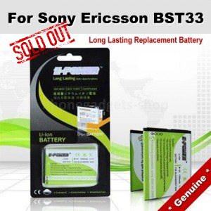 Premium Long Lasting Battery For Sony Ericsson BST-33 Battery