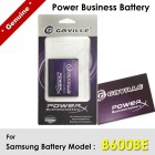 Gaville Power Business Battery For Samsung B600BE Battery