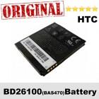 Original HTC BD26100 BAS470 BA S470 Battery