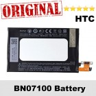 Original HTC One M7 Battery Model BN07100