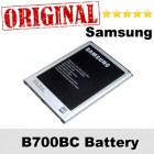 Original Samsung Galaxy Mega 6.3 Battery Model B700BC