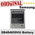 Original Samsung EB484659VU Battery