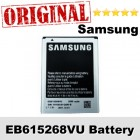 Original Samsung EB615268VU Battery Galaxy Note GT-N7000 Battery