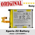Original Sony Xperia Z2 Battery Model LIS1543ERPC